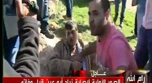 Hamas'dan Yeni Marş (3)