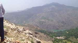 çüngüş hoya ( geçit) Köyü