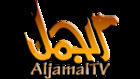 http://aljamaltv.web.tv