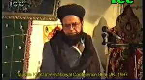 Historical Speech Allama Shah Ahmed Noorani Siddiqi RA..uk 1995