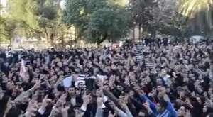 Fırat Üniversitesi Ülkücü Yemini 2013