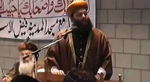 1998 speech of Hazrat Syed Mahmood Ashraf Ashrafi