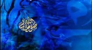 Sufi Mehter - Ates-I Askinla Yandir -