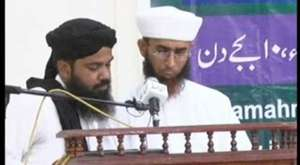 Mehmood ul Hasan Ashrafi  ( Imam Ahmed raza Conference 2013 ) Idara Tehqiqat Imam Ahmad Raza Academy ( Mustafai Tv )