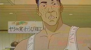 [TR] Great Teacher Onizuka 11 - Dailymotion Video
