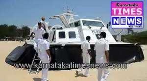 Coast Guard Hovercraft H-196 in Mangalore