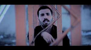 Azad Amede - Evinamın