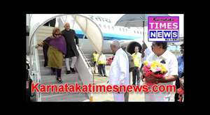 Vice President Hamid Ansari arrives in Mangalore