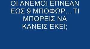 Πάνος Καλίδης - Τώρα που γυρίζει Ι Panos Kalidis - Tora pou girizei - Official Video Clip