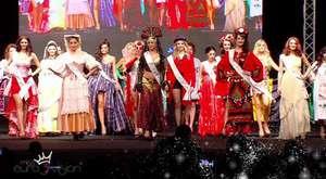 Miss Eurovision Teaser