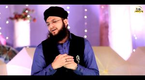 Anas Younus - Apki Natain - Official Video - New Naat 2017