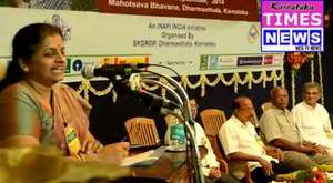 National Conference on Agriculture-Issues and Challenge at Dharmasthala