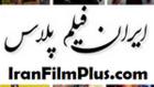 IranFilmPlus