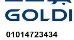 شكاوي باور 0235695244 اصلاح تكييفات  باور 01014723434 فرع المنصورة