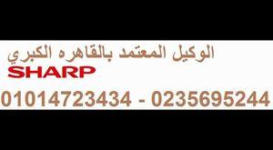 مراكز صيانه كاريير بالمحافظات * 01225025360