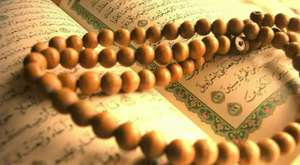 Kalplerin Keşfi - 102. Bölüm - Mübarek Ramazan ayının fazileti