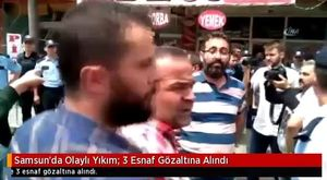 ALAÇAM TANITIM VİDEO 1ALAÇAM TANITIM VİDEO 1