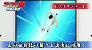 Captain Tsubasa Oyunu izle hiç izlediniz mi?