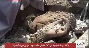Esed'in Scud füzeleri böyle ateşlendi