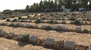 Akbaş Şehitliği törenle açıldı 10.01.2018