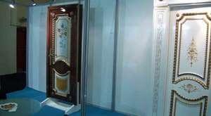 Marcha Çelik Kapı