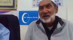 Ward 44 Candidate Mr Yaseer Pearce was live on Al Shura Party