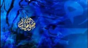 Ali Göründü Gözüme - Okuyan Muzaffer Ozak Efendi -