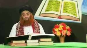 Ayat 50-53 - Al-Baqara Allama Syed Riaz Husain Shah ( Mustafai Tv ) Ahlesunnat w Jamaat