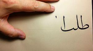 Dilekçe Nedir? Doğru Dilekçe Nasıl Yazılır? Yazılı Dilekçe Örnekleri