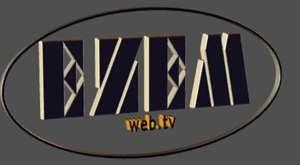 chanal logo