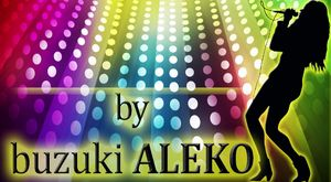 buzuki ALEKO Show in İSTANBULİN DİNNER HOUSE...
