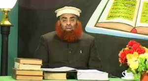 Ayat 8-12 - Al-Baqara Allama Syed Riaz Husain Shah ( Mustafai Tv ) Ahlesunnat w Jamaat