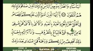 Oktakipli Kur'an-ı Kerim Hatmi Şerif Cüz 2 (Quran Juz 2)