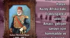 Osmanlı Sultanları - 33 - Sultan 5. Murad