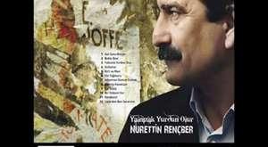 Yusuf Harputlu - Sevme Gönlüm 2013 Klip Yeni - Nü