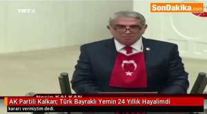 Çipras, Başbakan'la Soyunma Odasına İndi Arda ve Olcay'a Özel İlgi