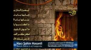 Haci Sahin Hesenli - Xanim Zehra haqqinda 1ci hisse