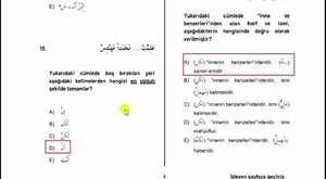 AÖF ARA1002 Arapça-II 2011-2015 Yıllarında Çıkmış Final Soru ve Cevapları