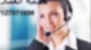 صيانة غسالات ال جي الجيزة 01014723434 | اصلاح ثلاجات ال جي 0235695244