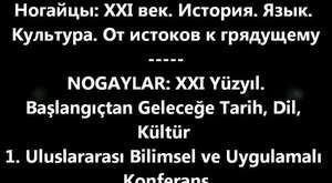 40 Kuyu - Böleler United