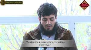 Maher Zain SubhanAllah Official Music Video