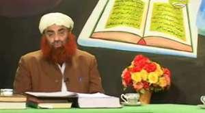 Ayat 117-120 - Al-Baqara Allama Syed Riaz Husain Shah ( Mustafai Tv ) Ahlesunnat w Jamaat