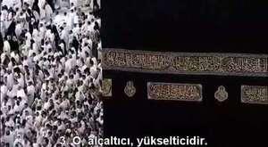 Ayet-el Kürsi - Kâbe İmamı MAHİR al Mueaqly