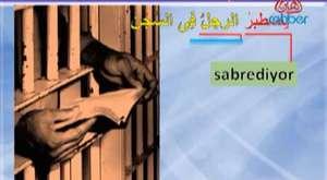 Arapça öğreniyorum 275.bölüm