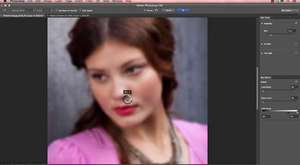 Photoshop Camera Shake Reduction