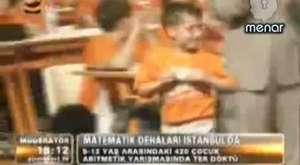Menar Azerbaycan Olimpiyatları Xezer TV
