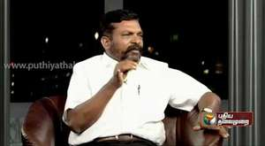 Agni Paritchai : Thol. Thirumavalavan (09/03/2014) - Part 3