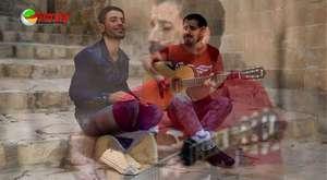 Sherif Omeri - Tirshka Hip Hopa Kurdi شه ریف اومری ترشکا هیپ هوپا کوردی - (Kurdish Music)