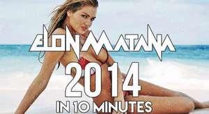 Ellon Matana 2