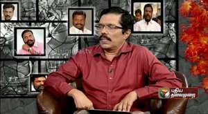 Agni Paritchai : Thol. Thirumavalavan (09/03/2014) - Part 1